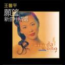 Zai Ni Zou De Yi Tian (Edit Version) 在你走的一天 (Edit Version)