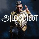 Amalina (Tamil Version)(Chours)