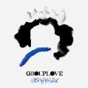 Deleter (Ayokay Remix)