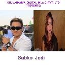 Various Artists - Sabko Jodi